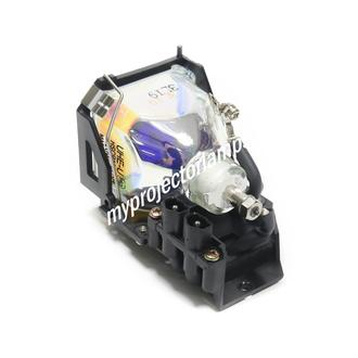 Epson EMP-710 Projector Lamp with Module